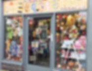 shop outside.jpg