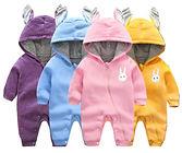 bunny jacket total.jpg