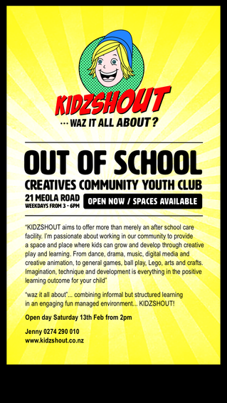 kidzshout advert 2016 - launch
