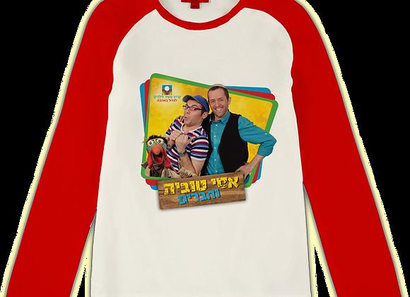 חולצת אסי וטוביה שרוול אדום