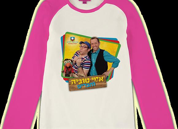 חולצת אסי וטוביה שרוול ורוד