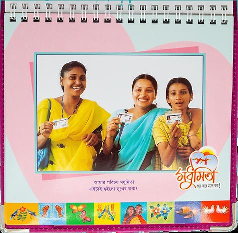 three-indian-women-holding-modhumita-mem