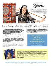 information about Zulaika's educational programs on Arab Danc and music