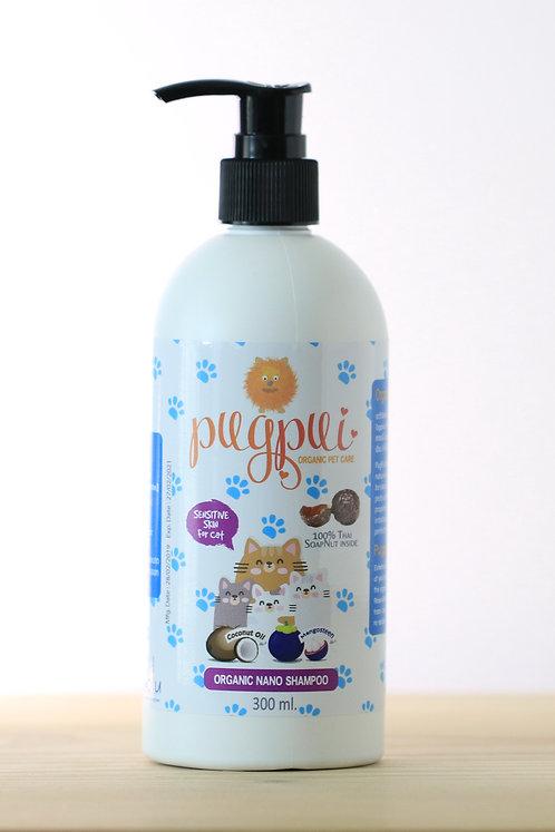 Cat Shampoo -Sensitive skin-300ml