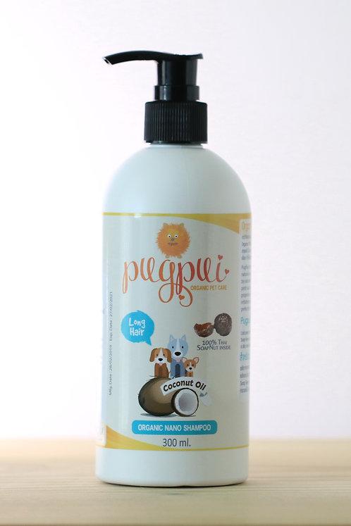 Dog Shampoo -Long hair-300ml