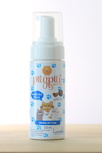 Organic dry foam for cats