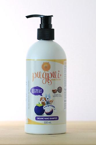 Dog Shampoo - Short hair & Sensitive Skin-300ml