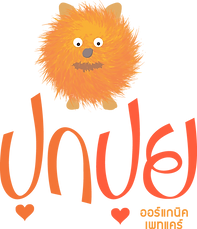 Pugpui logo Th Version.png