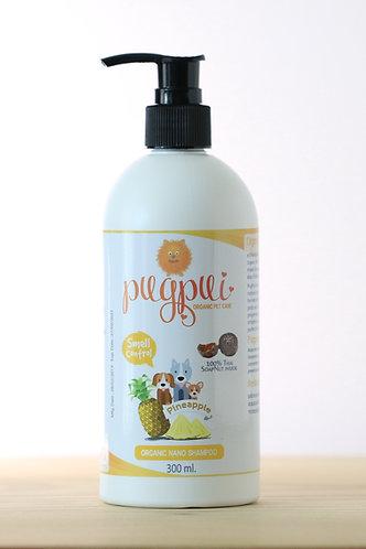 Dog Shampoo -Smell control