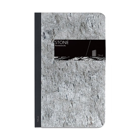Stone Notebook │ Blank page (S)