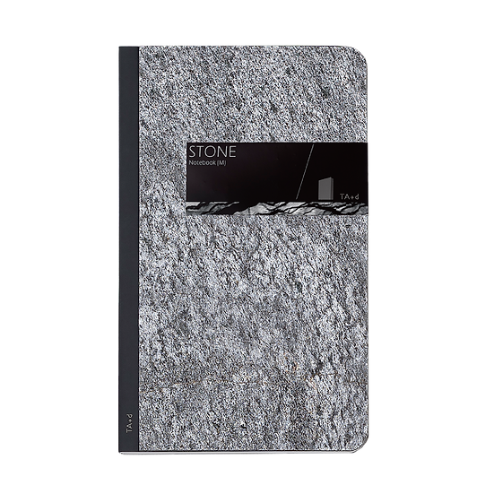 Stone Notebook │ Blank page (B)