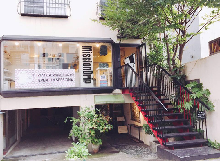TA+d to Open Pop-Up Shops in Japan