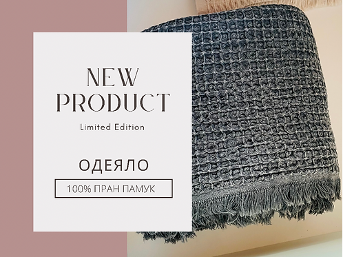 STONEWASHED THROW/ BLANKET IN CHARCOAL GREY
