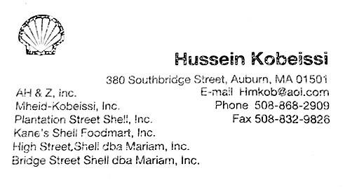 Shell Hussein Kobessi_edited.jpg