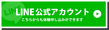 line-button.png