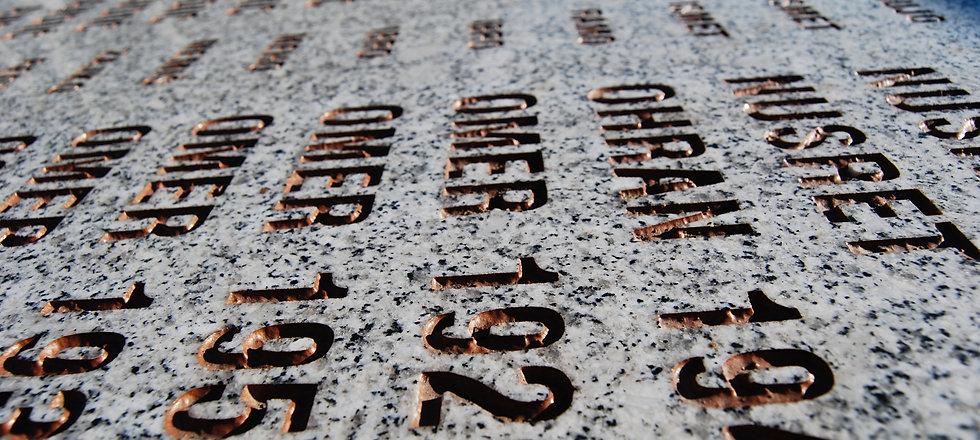 Srebrenica October 2007 084-105.jpg
