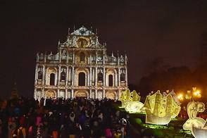 Macao Light Festival 2015