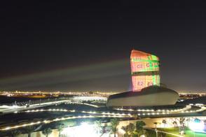 52 Barco projectors to open Saudi Arabia's iconic King Abdulaziz Center for World Culture