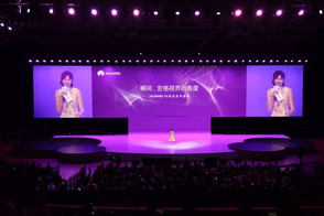 """Barco creates """"double circle"""" effect at Huawei P9 launch event"""