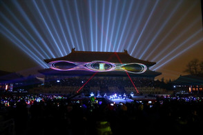 Beijing New Year celebration lightshow (China)