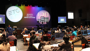 ETC Ion training attracts 100 attendees in Taiwan
