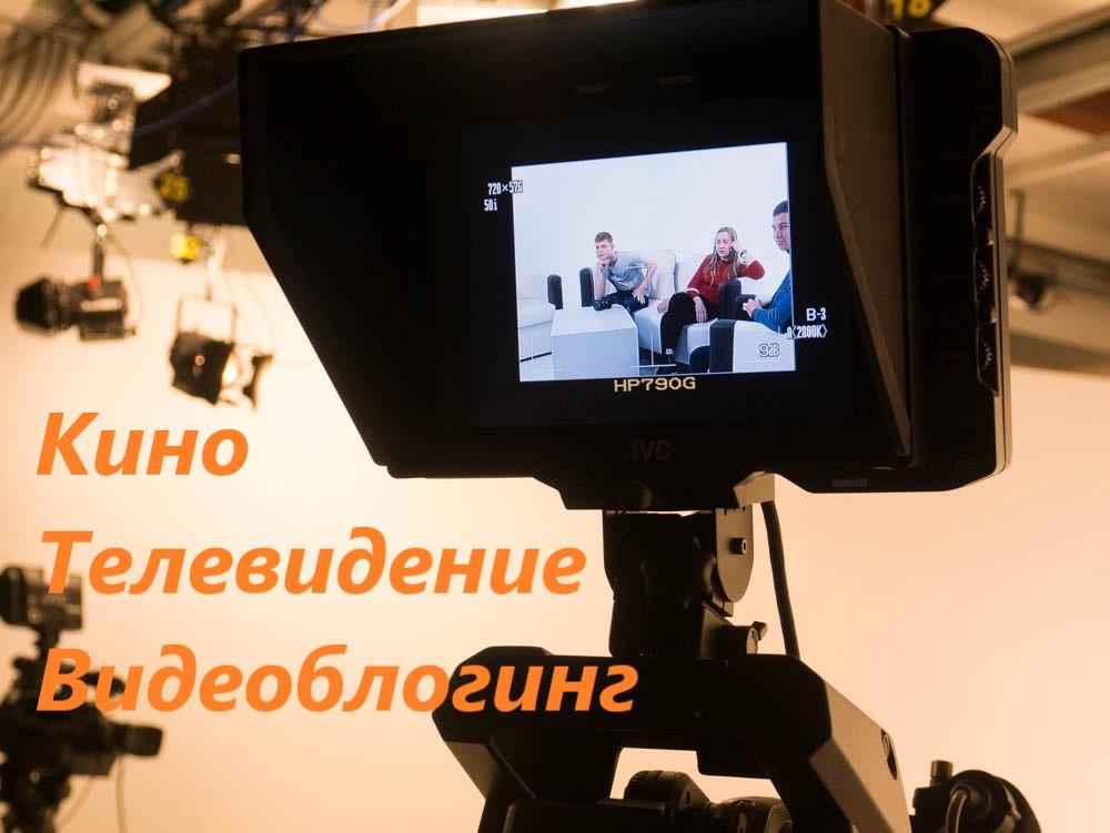 "На съемках передачи в студии телеканала ""Моя Удмуртия"""