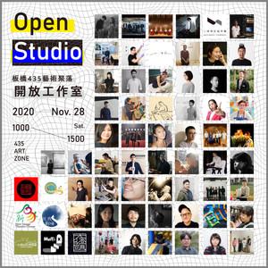 open studio information
