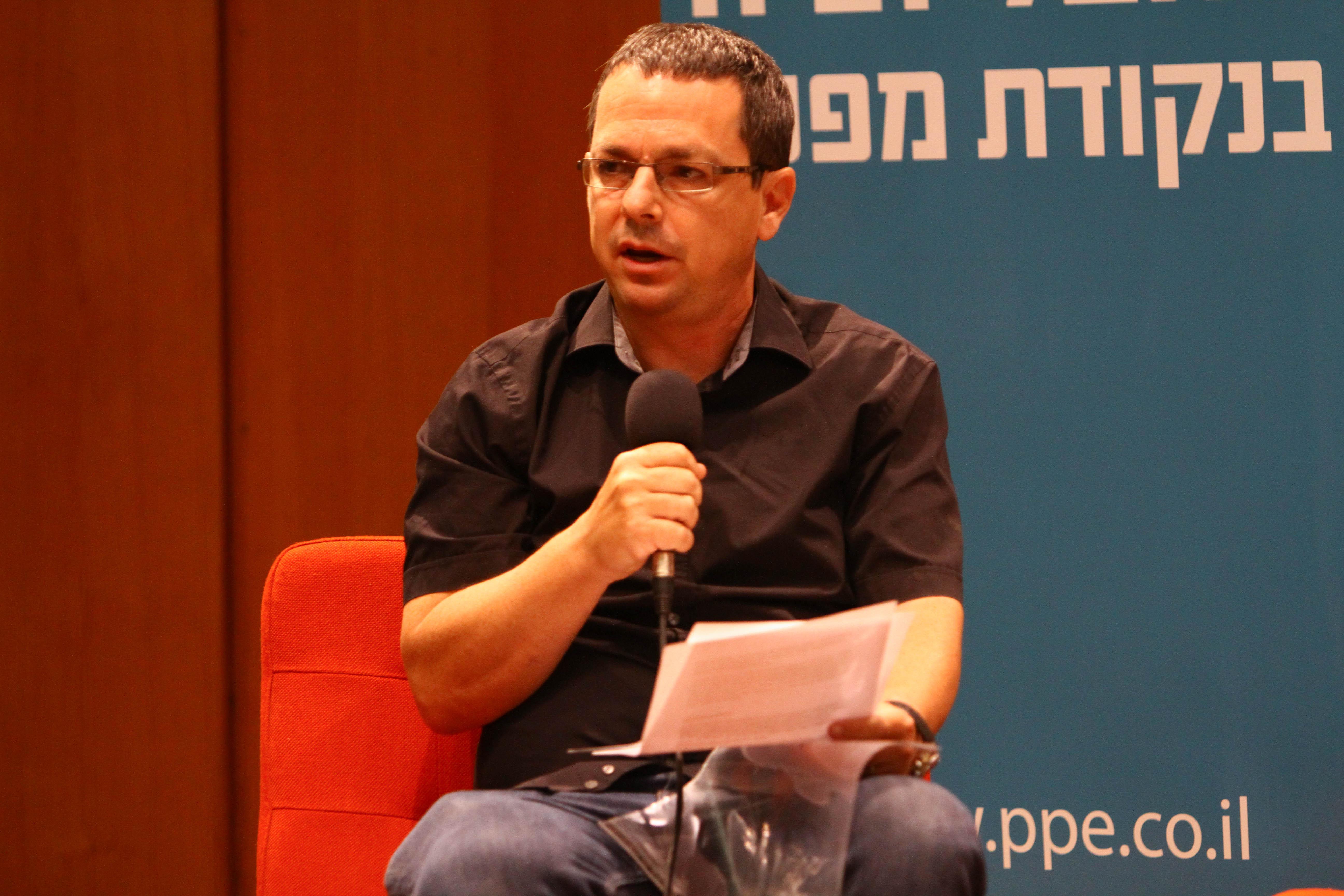 """ועידת ירושלים לפכ""""מ 2017"""