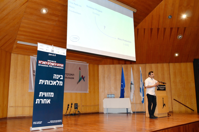 """ועידת ירושלים לפכ""""מ 2018"""