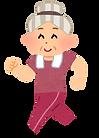 おばさんジョギング.png