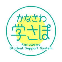 学さぽアイコン.jpg