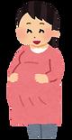 妊婦.png