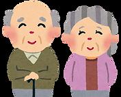 高齢者福祉.png