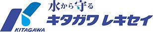 北川瀝青工業_ロゴ画像_完成 (1).jpg