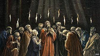 دریافت روح القدس