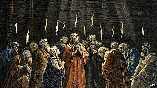 عطیای روح القدس