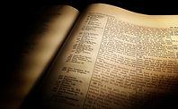 عهد جدید