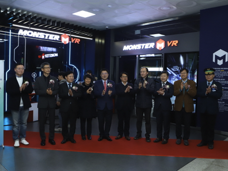 GPM, 광주 AR/VR제작지원센터 개소…AR/VR 산업 기반 구축 위함