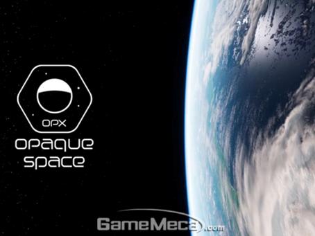 발 아래 펼쳐진 푸른 지구, 몬스터 VR '어스라이트' 선봬