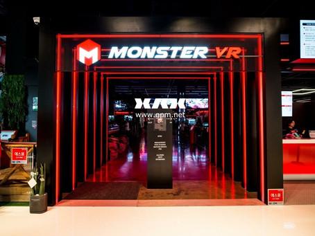 가상현실 세계 활짝...국내 최대 규모 송도몬스터VR 테마파크 오픈