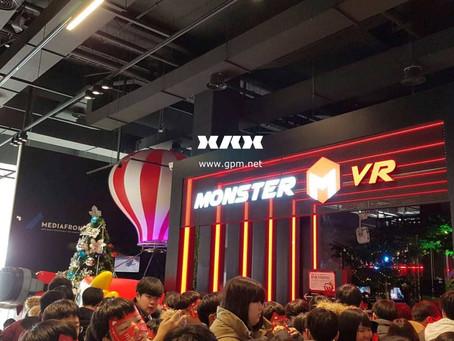VR 테마파크 '몬스터 VR', 40일간 입장객 3만명 다녀갔다