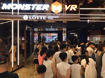VR 테마파크 '롯데 몬스터 VR' 1만5000명 방문…문화공간 자리잡나?