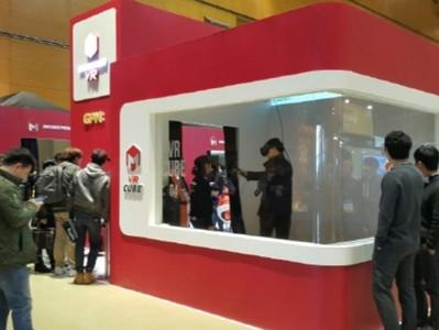 VR엑스포2017 성황리 개막 '첫날부터 인산인해'