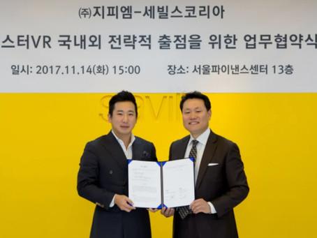 GPM 몬스터VR-글로벌 부동산 서비스회사인 세빌스코리아와 손잡다