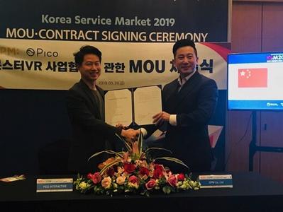 GPM, 중국의 VR HMD 개발사 PICO와 VR 사업협력에 관한 계약 체결