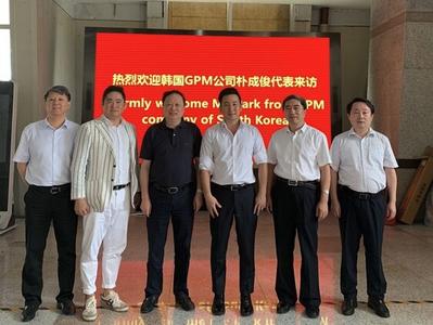 'GPM', 중국 최대 미디어그룹 '장강'과 중국 시장 VR 사업 구축 협약 체결