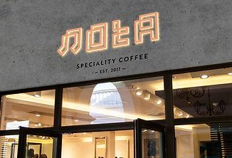 Shop Facade Logo MockUp_nota.jpg