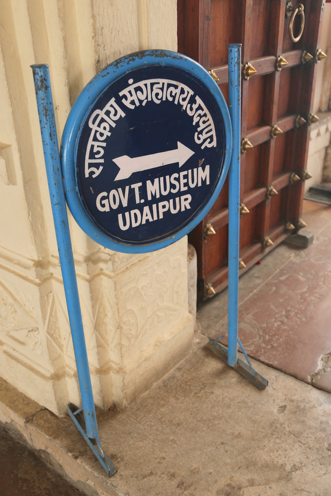 The Government Museum Udaipur