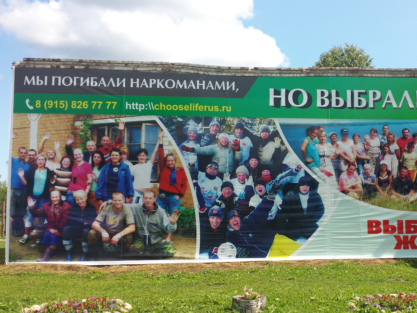 Youth mission in Russia
