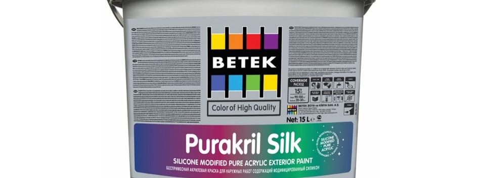 Purakril Silk